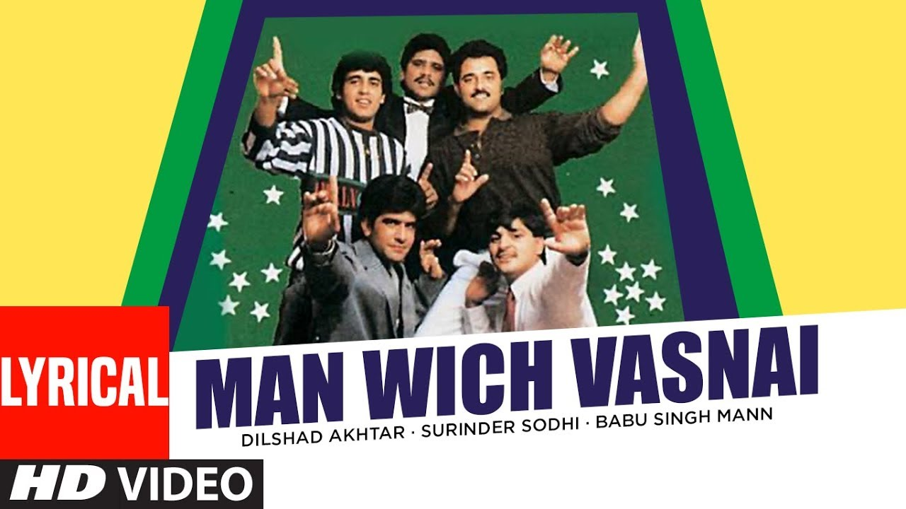 Man Wich Vasnai (Full Lyrical Song) Dilshad Akhtar | Punjabi Songs