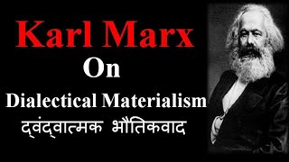 Karl Marx: Dialectical Materialism: Historical  Materialism : Materialist Conception of History