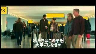 (作品紹介はこちら) http://www.moviecollection.jp/movie/detail.html?p=1387.