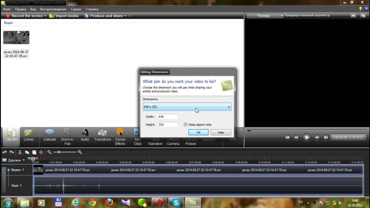Как сделать чтобы видео загружалось фото 721