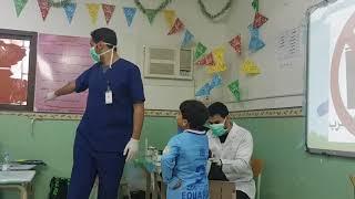 مشاركة مدارس الرواد بالمبادرة الوطنية للوقاية من تسوس الأسنان ومضاعفاته فصل أ مصطفى ربيع (أول خامس)