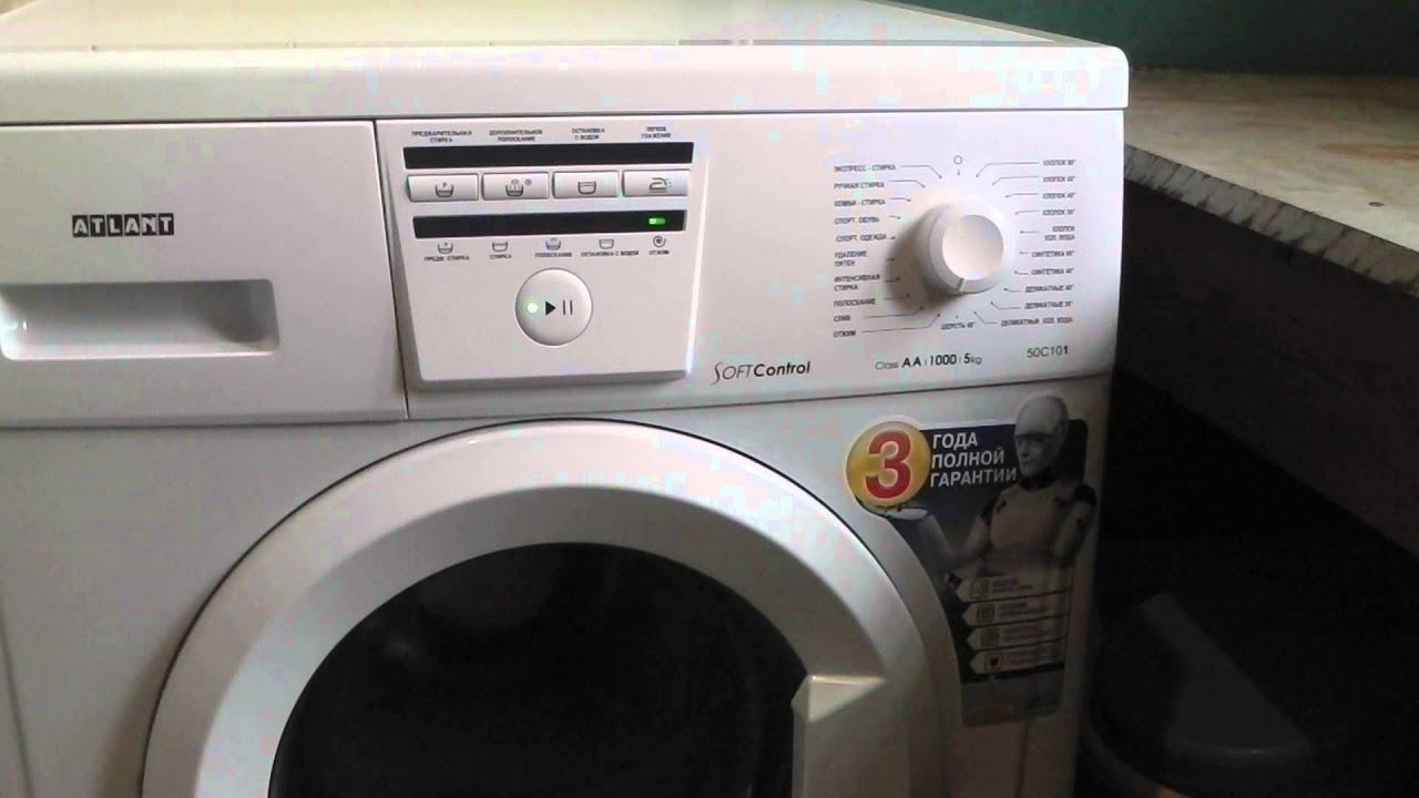 Как отремонтировать стиральную машину атлант 5