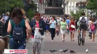 2016-07-27 г. Брест. Ликбез от Ленинской ИМНС.  Новости на Буг-ТВ.
