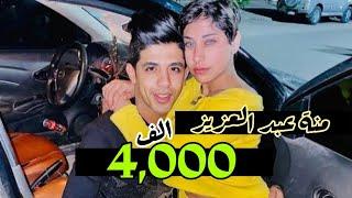 فضيحة منة عبد العزيز - اوسخ بنت في مصر - فضايح التيك توك