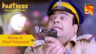 Your Favorite Character | Manav Is Short Tempered | Partners Double Ho Gayi Trouble