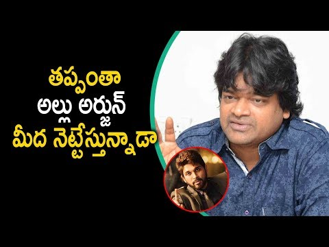 Allu Arjun Involvement Behind Dj Says Harish Shankar | Latest Telugu Movie News