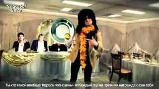 Филипп Киркоров ответ Тимати ты кто такой давай до свидания