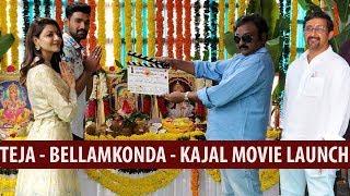 Director Teja - Bellamkonda Srinivas - Kajal Movie Launch | AK Entertainments
