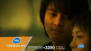 แค่เพื่อนเก่า : D2B [Official MV]