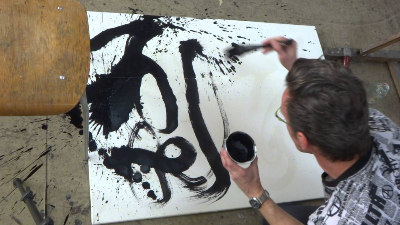 Chinese Ink Abstract Painting