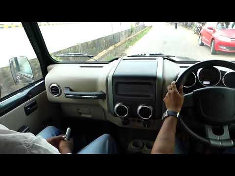THAR TEST DRIVE