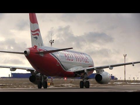 В Саратове заработала новая авиакомпания