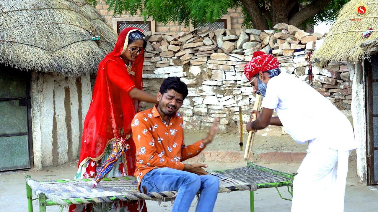 GAADI RI KIST || गप जी की सबसे शानदार कॉमेडी || Sharma Film Studio