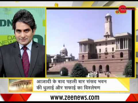 DNA Analysis on Makeover of Parliament House