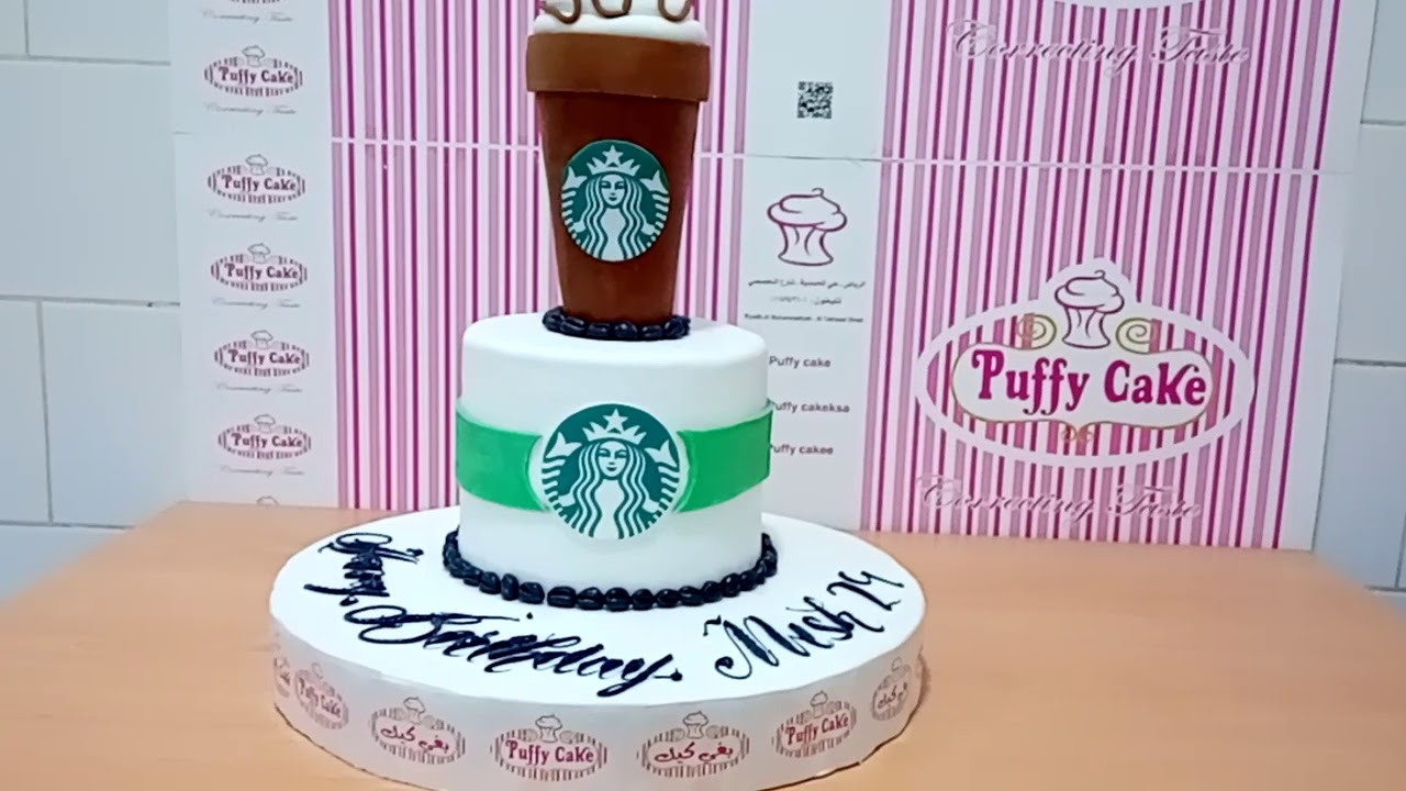 Starbucks Coffee Cake, Fondant Decorating - YouTube