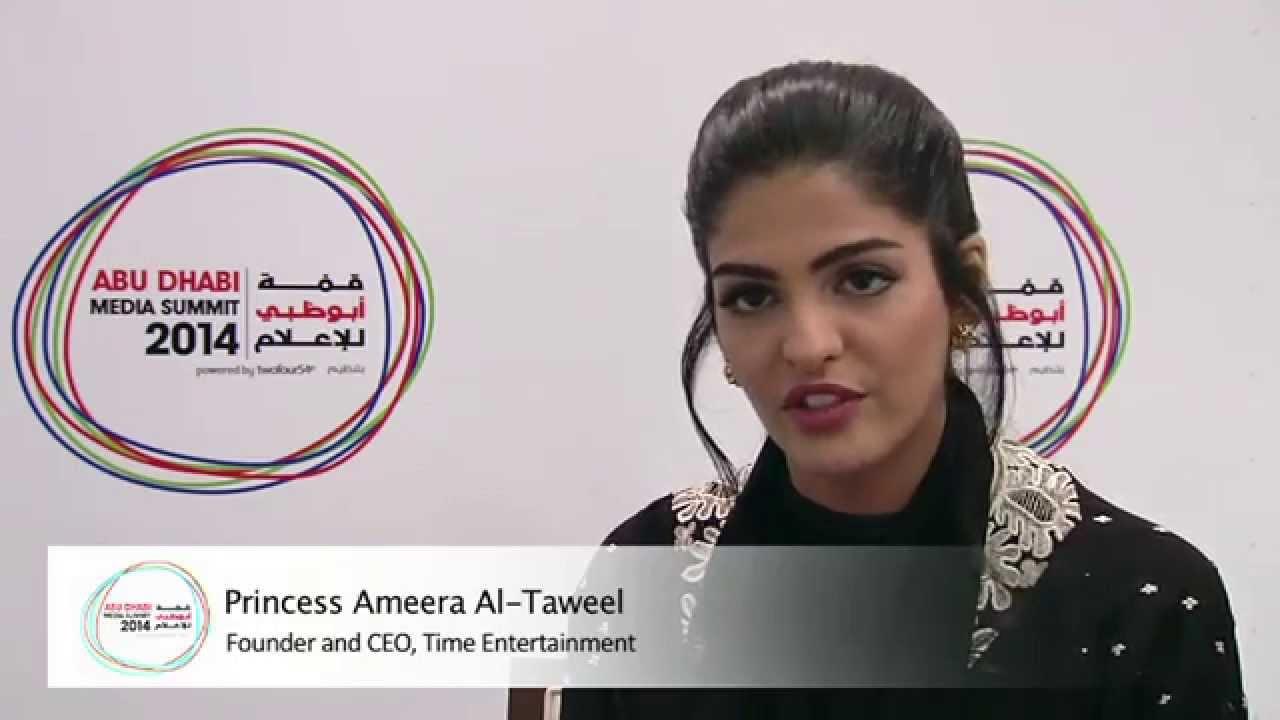 Princess Ameerah 2014