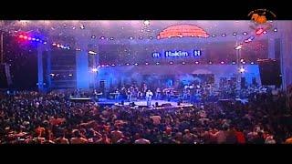 Hakim - Wala Wahed / حكيم -