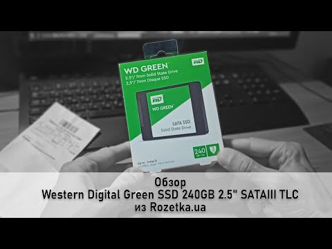 "Western Digital Green SSD 240GB 2.5"" SATAIII TLC (WDS240G2G0A)"