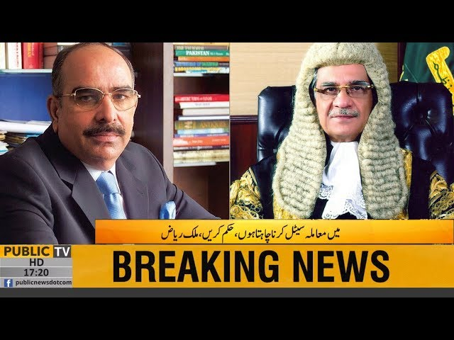 Fake Accounts Case: Dialogue b/w CJP Saqib Nisar & Bahria Towns owner Malik Riaz