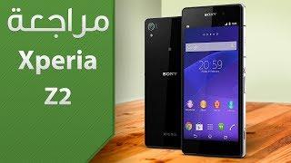 استعراض هاتف سوني المميز Xperia XZ Premium