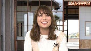 「ヒーラーソングライター」として活動する佐々木恵梨さんが登場! TVア...