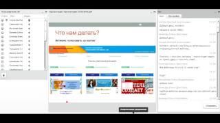 Организационный вебинар конкурса