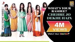 Chehre Jo Dekhe Hain - What