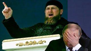 Кадыров ляпнул не то