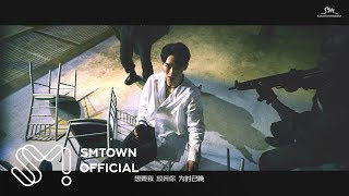 EXO 엑소 'Lotto (Chinese Ver.)' MV
