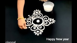 New year 2018 rangoli designs - easy new year kolam - muggulu for new year