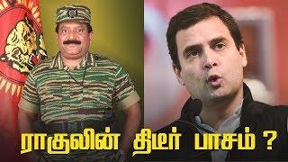 Reason behind Rahul Gandhi's change over ? | Congress Meeting