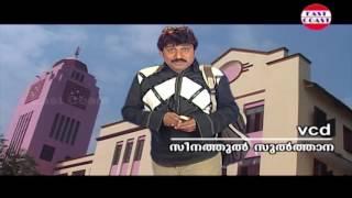 ഖൽബാണു കുളിരാണ് ഷാഹിന - Kalbanu | Seenathul sulthana | Malayalam Superhit Mappila Songs