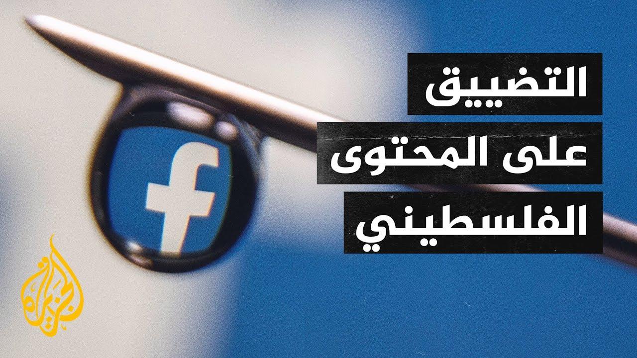 إغلاق صفحة شبكة القدس الإخبارية على فيسبوك بعد تعرضها لإنذار نهائي  - 22:55-2021 / 7 / 28