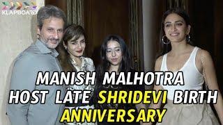 Manish Malhotra Host Late Shridevi Birth Anniversary Celebration | Klapboard Bollywood