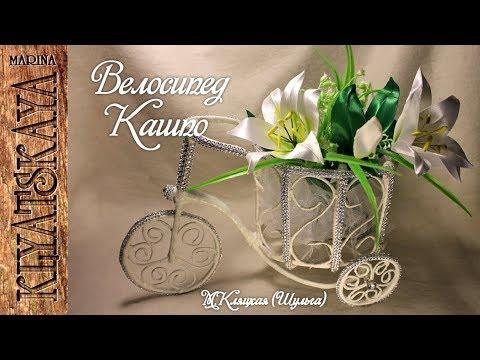 Велосипед Кашпо / Марина Кляцкая