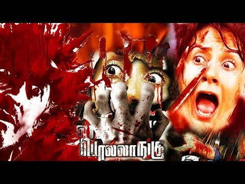 Pollangu Latest Crime Thriller Movie HD | Tamil Exclusive  Crime Movie | Online Movies | Blockbuster