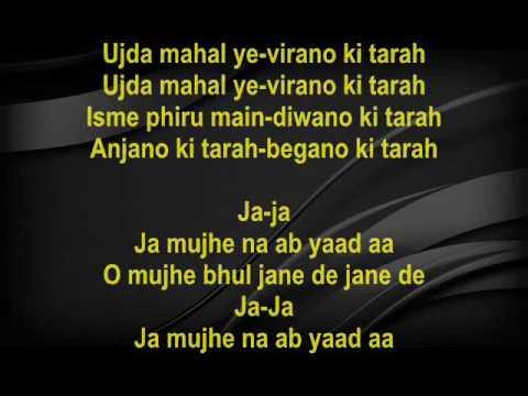 Ja mujhe na ab yaad aa - Prem Nagar - Full Karaoke