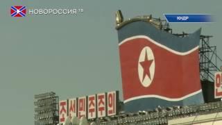 МИД КНДР о заявлениях из США