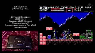 "Akumajou Densetsu = CastleVania III на 16 разных ""Денди"""