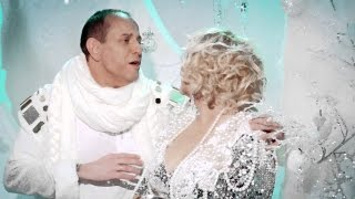 Фристайл & Сергей Кузнецов - Самая Любимая (Новинка)