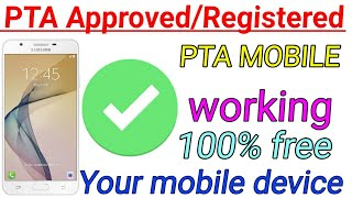 How To Register Pta Mobile Registration Online How To Check Mobile verify Working .