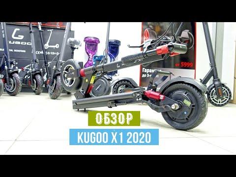 Обзор Kugoo X1 Jelong 2020 Новый, Компактный и Мощный электросамокат.