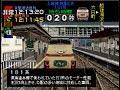[TAS][0cm]電車でGOプロフェッショナル1上越線181系特急とき12号六日町~越後湯沢定…