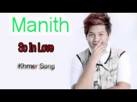 Download Manith, So inlove, Phleng Records, Khmer Song