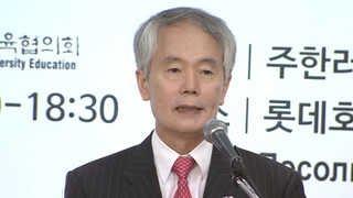 부구욱 與 윤리위원장, '가족채용 논란'…