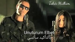 الأغنية التركية *لن انسى*😍