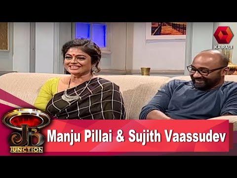 JB Junction : Manju Pillai & Sujith Vasudev | 13th January 2018 | Full Episode