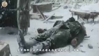 惨烈的斯大林格勒战役:妇女儿童齐上阵,德军在寒冬中被击败.
