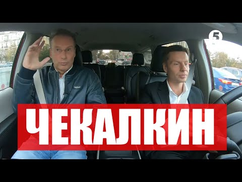 Кримський дебош 95