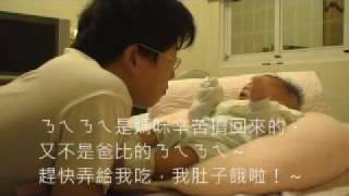小噹的每天清晨(下集) thumbnail